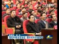 落实中韩自贸协定  提升对外开放水平
