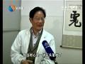 盐城老医生在台湾急救心跳骤停游客