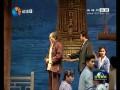 淮剧《小镇》唱响北京梅兰芳大剧院
