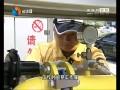 【高温下的坚守】燃气巡线员—:烈日下的骑行者