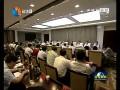 朱克江主持召开市委全面深化改革领导小组会议