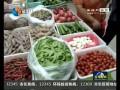 """7月份市区""""菜篮子""""价格环比上涨2.3%"""