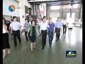 朱克江到东台调研时强调:全力服务企业 推动经济健康运行