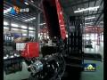 【稳增长 调结构 来自企业一线的报道】(十七) 谷登机械:升级高端产品 抢滩海外市场