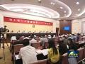 市七届人大常委会第三十二次会议召开