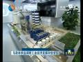 马秋林来盐调研工业经济发展和安全生产