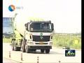 江苏同力建材集团:绿色发展培育新动力