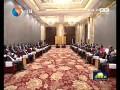 王荣平会见深圳智能终端领域企业家代表团 戴源等参加