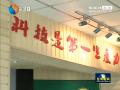 响水县: 大力实施创新驱动工程  推动区域经济稳健增长