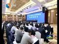 王荣平在全市产业园区项目载体建设现场推进会上强调:坚持创新引领突破重大项目 推动产业强市迈出坚实步伐