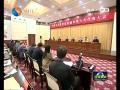 中国民主促进会盐城市第五次代表大会召开