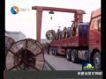 江苏东强:加大新品研发力度 抢占市场制高点