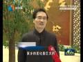 """【第三届""""中国因你而精彩-盐城杰出人士""""】陈义汉:为世界心脏病领域研究打上中国烙印"""