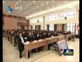市委宣讲团宣讲党的十八届六中全会和省市党代会精神
