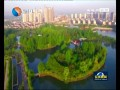 全市发展和改革工作会议召开  王荣平 戴源分别作出批示