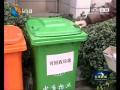 市区开展生活垃圾分类试点