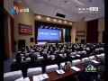 王荣平在全市公安工作会议上强调:打造全面过硬的公安队伍 以忠诚之盾守卫一方平安
