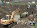 【新水源地及跨区域引水工程建设周周看】(二):新水源地及跨区域引水工程全线开工在即 准备工作基本就绪