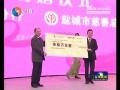 上海银行正式入驻盐城