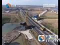 【高铁建设周周看】系列报道(九):铁路建设一路高歌