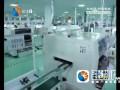 【智能制造 绿色发展】系列报道(三)江苏豪迈照明科技有限公司:智能化照明引领企业转型升级