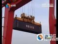 省港口布局规划公布: 盐城港四港区发展重点明确
