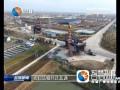 盐通铁路南延至张家港年内全线开工 盐城至上海将实现1小时通达