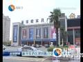 新洋经济区深圳推介说明会成果丰硕