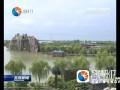 【富民路上】盐都区郭猛镇杨侍村:走出一条乡村休闲旅游富民发展之路