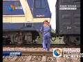 【高温下的坚守】铁路调车员:烈日下的青春