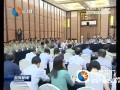 市委市政府召开庆祝建军九十周年座谈会