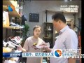 【致富路上军人风采】(2)王海华:助力更多人实现高质量创业