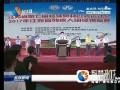 省第七届特殊奥运会暨2017年残疾人田径锦标赛在射阳开幕