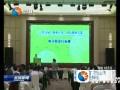 """第五届""""创业江苏""""科技创业大赛电子信息行业赛在我市举行"""