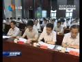 王荣平强调:推动全面从严治党向纵深发展基层延伸