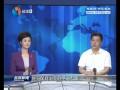 【加强干部监督 自觉做好表率】建湖县:永葆清正廉洁的政治本色