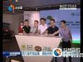 第六届中国盐城`国际环保产业博览会将于9月举行