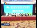 第四届西部优秀企业家江苏行暨创新发展特色发展峰会在盐举行
