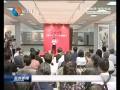 市第三届中国画精品展开展