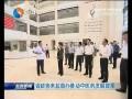 省政协来盐督办推动中医药发展提案