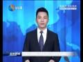 出席中国共产党第十九次全国代表大会代表全部选出