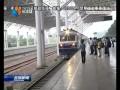 国庆中秋火车票已开始预售