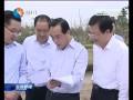 王荣平到射阳调研海洋经济建设时强调:把新能源打造成最具特色和竞争力的绿色海洋产业
