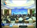 """响水在(南京)举行""""人才·科技·产业""""推介会"""