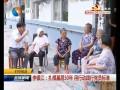 【十九大代表风采】李银江:扎根基层30年 用行动践行党员标准