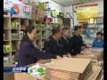市农委开展种子专项执法宣传活动