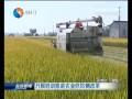 开展培训推进农业供给侧改革