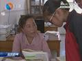 最美教师司万平:把每一位学生都当作自己的孩子