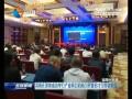 滨海在深圳成功举行产业项目招商引资暨招才引智说明会