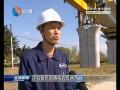 【高铁建设周周看】盐徐高铁架梁工作稳步推进